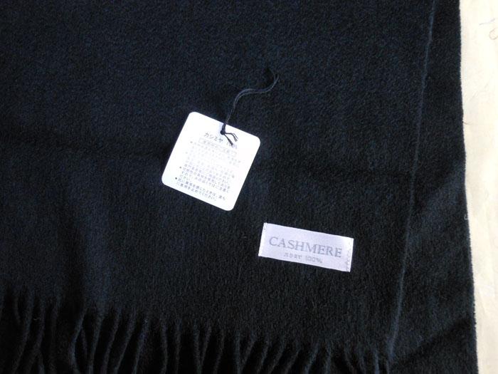 カシミアショール 黒